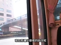 Just Before The Wedding 2(censored+ Chinese Subtitle)