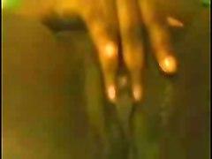 Chocolate Vixen  Original Sound